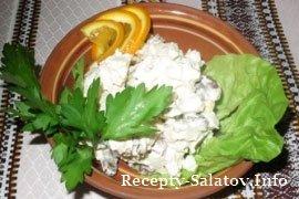 Сытный и питательный салат Боярский