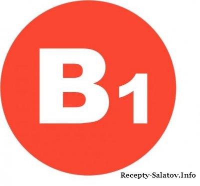 Витамин B1 (тиамин)