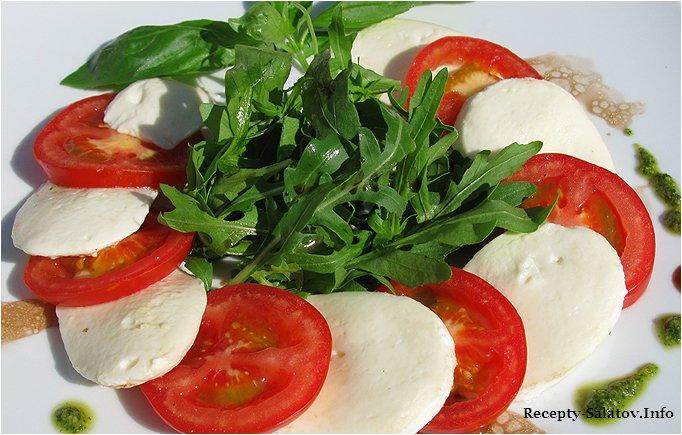помидоры с сыром моцарелла рецепт