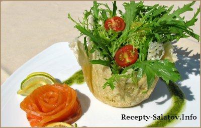 Итальянский cырный салат Insalata Parmigiano Italiano