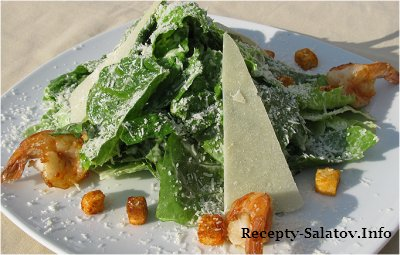 Салат Цезарь с тигровыми креветками -рецепт