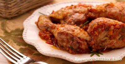 Итальянское блюдо  курица по-охотничьи