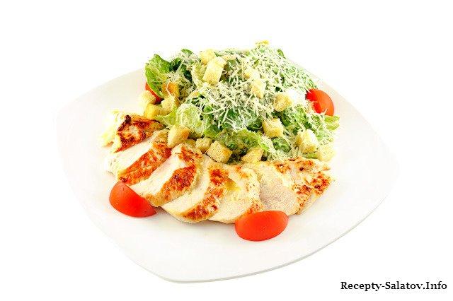 Цезарь салат ресторанный рецепт