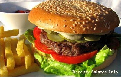 Бургер с говядиной · Beef Burger