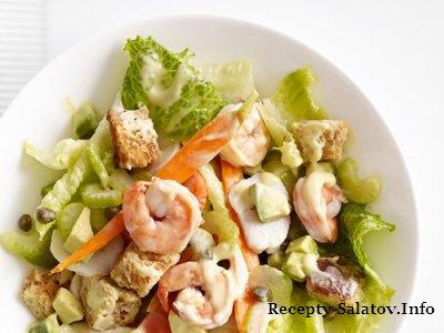 Салат с креветками стеблями сельдерея авокадо и гренки