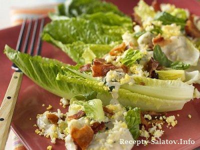 Салат ромэн с беконом, яйцом и голубого сыра
