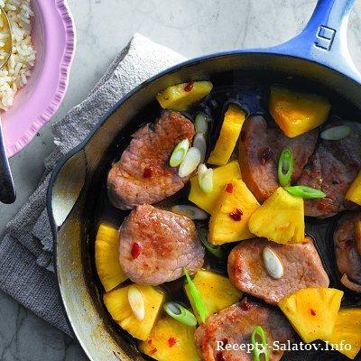 Свиная вырезка с ананасом  пошаговый рецепт