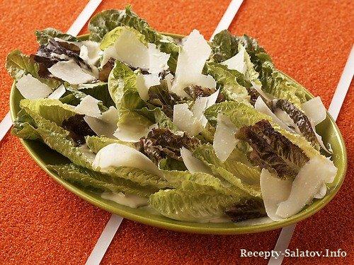 Листья салата ромэн с заправкой Цезарь - подробный рецепт приготовления.