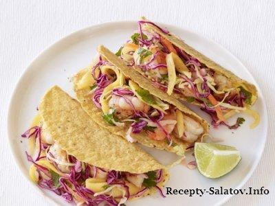 Мексиканское тако с креветками -рецепт