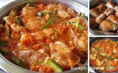 Ароматная тушеная курица с кабачками в соусе