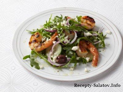 Вкусны  салат с сыром фета и креветками гриль сок лимона