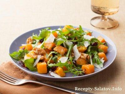 Салат из запеченной тыквы сыром и  соусом винегрет