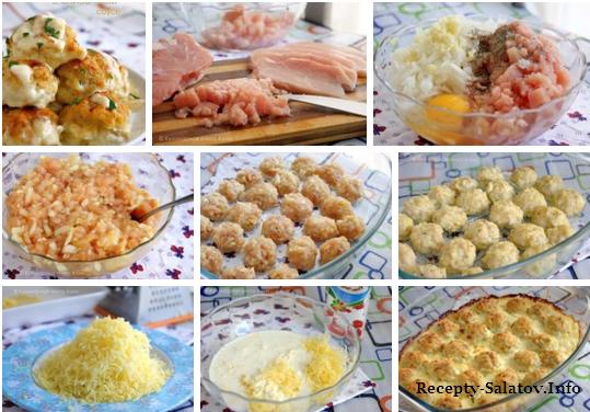 Куриные шарики в сырно-сливочном соусе