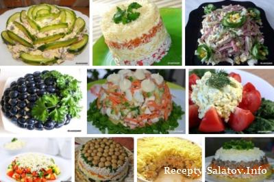 10 Рецептов приготовления праздничных салатов