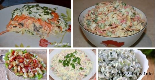 ТОП - 5 популярных салатов.