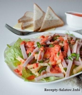 Пражский салат из копченой грудинки