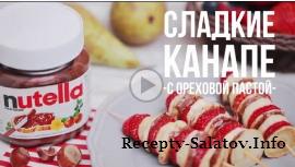 Сладкие канапе с блинчиками видео рецепт
