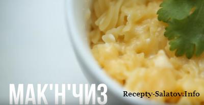 Макароны с сыром в микроволновке
