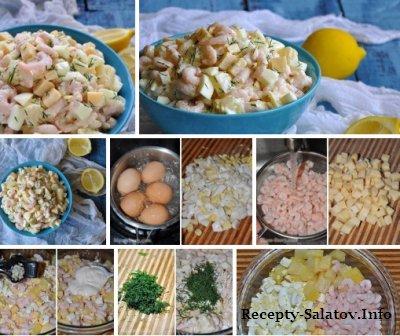 Салат с криветками и ананасом