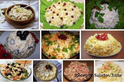 Топ 10 лучших  салатов с сыром