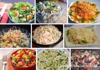Топ 9 изысканных салатов на каждый день