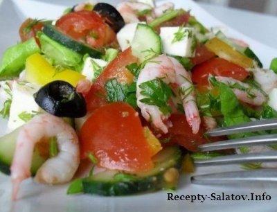 Салат Лёгкость с креветками