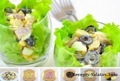 Салат с ветчиной и оливками Пятерка