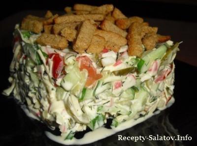 Салат с сухариками - Сочная Хрустяшка