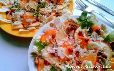 Салат с хурмой и грудка индюшки