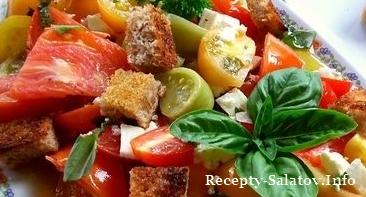 Овощной салат из запеченных помидоров и зелени