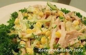 Итальянский салат с ветчиной свежая зелень
