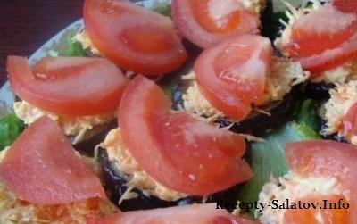 Пикантная закуска из баклажан с сыром