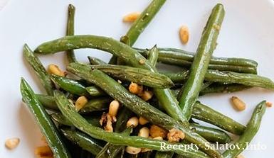 Зеленая фасоль с чесноком и кедровыми орехами