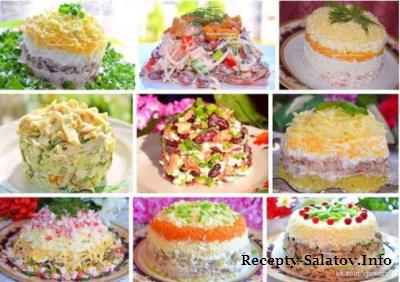 Топ 9 вкусных салатов для новогоднего стола