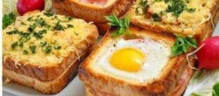 Оригинальные бутерброды с яйцом и сыром