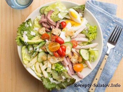 Шикарный салат от шеф-повара с мясом индейки и авокадо
