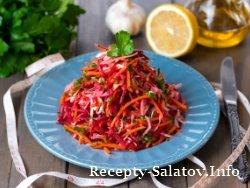 Свежий салат из овощей морковка капуста свекла