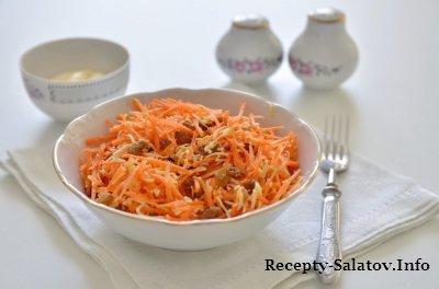 Салат с морковью сыром и изюмом